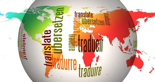 Lingvistická potence