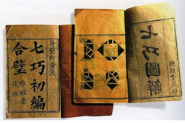 Tangram - etimologie názvu