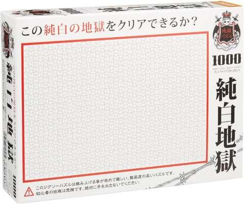 Bílé puzzle 1000